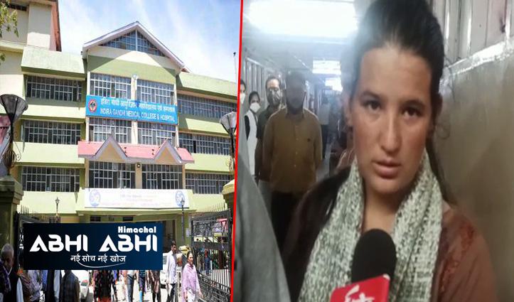 हिमाचलः आइजीएमसी में 7 माह के मासूम की मौत, मां बोली- गलत इंजेक्शन लगाया है