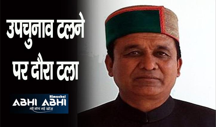 जगत सिंह नेगी बोले- CM जयराम जब भी आएंगे किन्नौर, कांग्रेस जबरदस्त तरीके से करेगी स्वागत