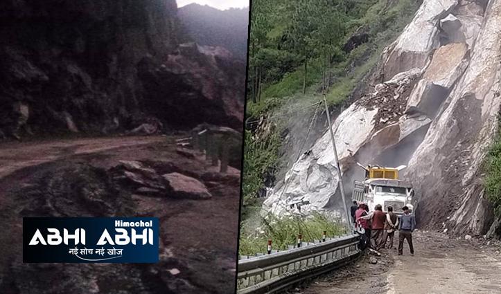 हिमाचलः पांच दिन बाद बहाल हुआ एनएच-5, किन्नौर के लिए खुला मार्ग