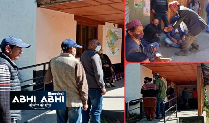 पंचायत चुनावः लाहुल स्पीति में 29 पंचायतों के लिए डाले जा रहे वोट