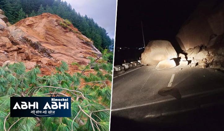 हिमाचल में सड़क पर आ गिरी भारी भरकम चट्टानें, मनाली- लेह मार्ग हुआ बंद