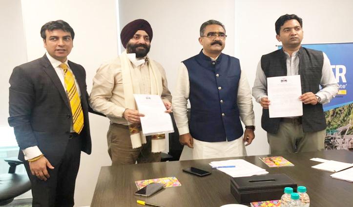 हिमाचल में खुले रोजगार के द्वार, उद्योग मंत्री ने साइन किए 3307 करोड़ के26 MOU