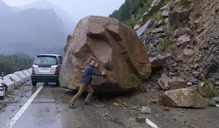 हिमाचलः मनाली-केलांग मार्ग पर बड़ी चट्टान गिरी, अटल टनल रोहतांग से आवाजाही बंद