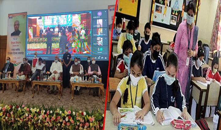 हिमाचल: IIT में एडमिशन का सपना होगा अब पूरा, विद्यार्थी अनुशिक्षण योजना शुरू