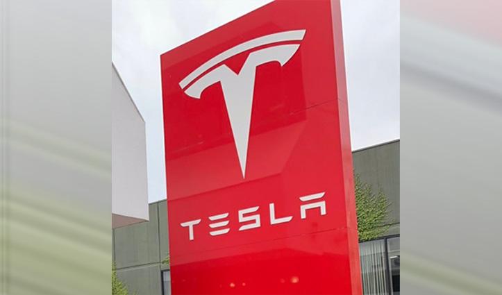 टेस्ला -2023 में इलेक्ट्रिक कार को कर सकता है पेश , कीमत होगी 25,000 डॉलर
