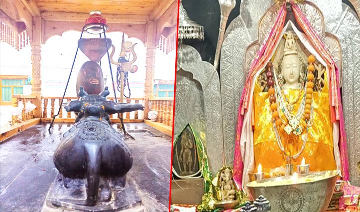 अब एक क्लिक पर करें त्रिलोकीनाथ मंदिर के दर्शन, दान भी कर सकते हैं श्रद्धालु