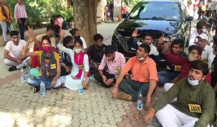 ऊना कॉलेज में हंगामाः गाड़ियों का पार्किंग को लेकर प्रिंसिपल ऑफिस के बाहर धरना