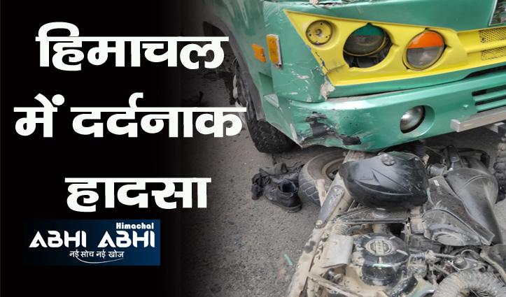 शिमला के शोघी में निजी बस व बाइक में जोरदार टक्कर, युवक की मौके पर मौत