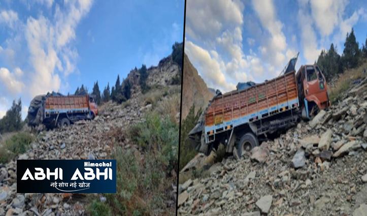 हिमाचल में हादसाः मनाली -लेह मार्ग पर दारचा के पास गिरा ट्रक, दो लोगों की मौत