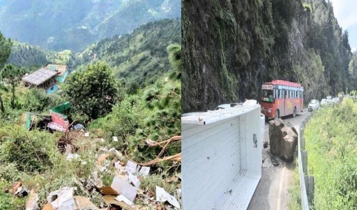 हिमाचल: अनियंत्रित होकर ट्रक पलटा, तीन गंभीर रूप से घायल