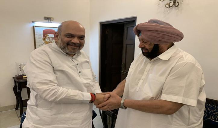 गृहमंत्री अमित शाह से मिले पंजाब के पूर्व सीएम कैप्टन अमरिंदर सिंह, पंजाब में हलचल तेज