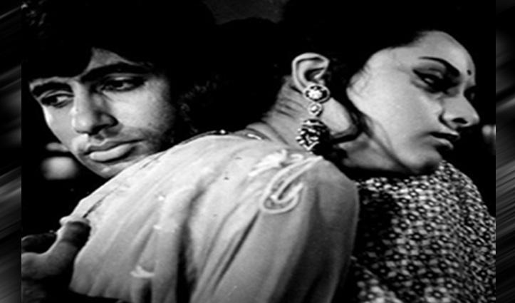 बिग बी- जया बच्चन की पहली फिल्म 'बंसी बिरजू' के पूरे हुए 49 साल, शेयर की तस्वीर