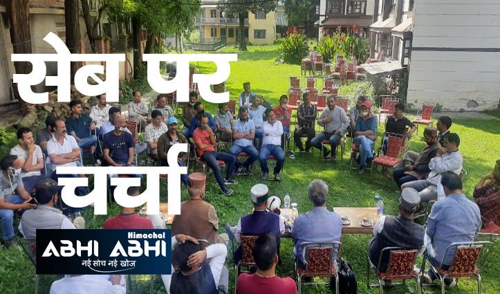 हिमाचल में सेब पर संग्राम जारी: 'आज रेट तय कर रहा है अडानी, किसान की औकात खत्म'