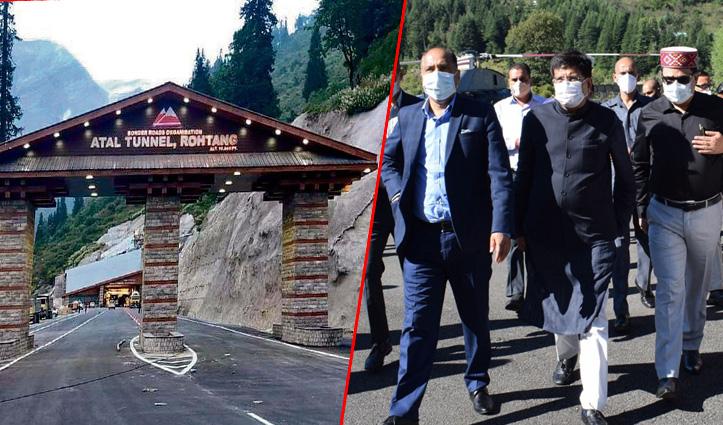 केंद्रीय मंत्री पीयूष गोयल ने सीएम जयराम के साथ निहारी अटल टनल, बोले-यह देश का गौरव
