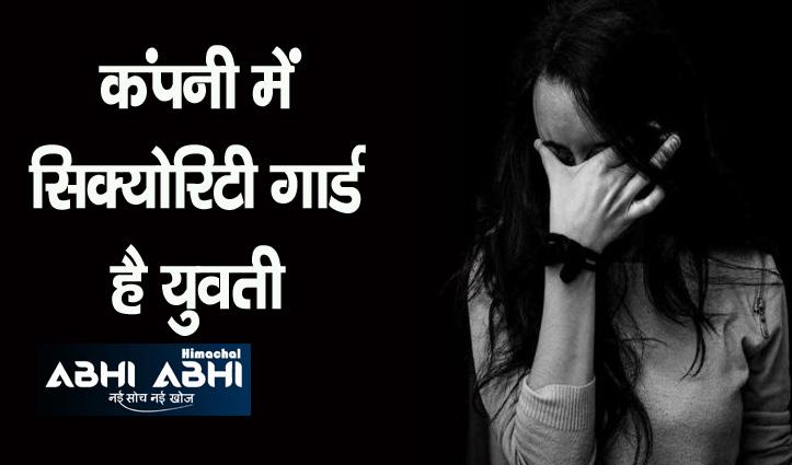हिमाचल: नाले से आ रही थी रोने की आवाज, जाकर देखा तो मिली अर्द्धनग्न खून से लथपथ युवती