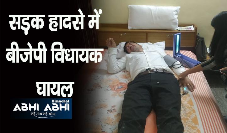 हिमाचल में कार हादसाः बंजार से बीजेपी विधायक सुरेंद्र शौरी सहित 5 अन्य घायल