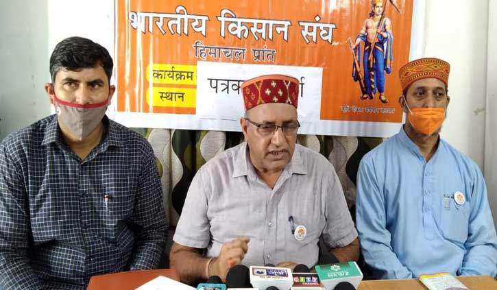 भारतीय किसान संघ केंद्र सरकार के खिलाफ 8 को करेगा धरना- प्रदर्शन