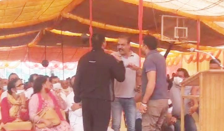 बिलासपुर में ऊर्जा मंत्री के सामने सुनवाई के दौरान हुआ बखेड़ा, ये है पूरा मामला