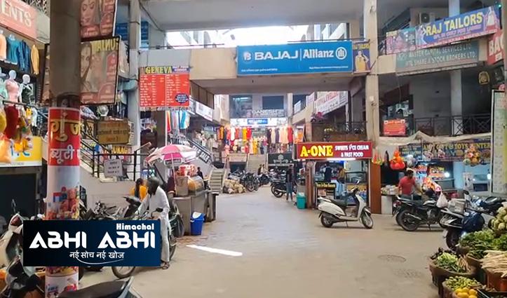 हिमाचल में भारत बंद बेअसरः सभी बाजार खुले, बाहरी राज्यों के लिए बस सेवाएं हुईं प्रभावित