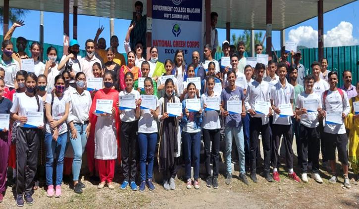 राजगढ़ में विश्व ओजोन दिवस