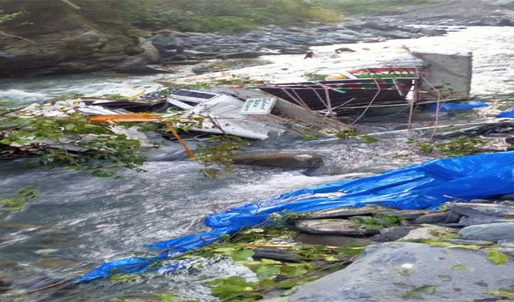 हिमाचल में चंबा-तीसा मार्ग पर हुआ दर्दनाक हादसा, तीन लोगों की गई जान