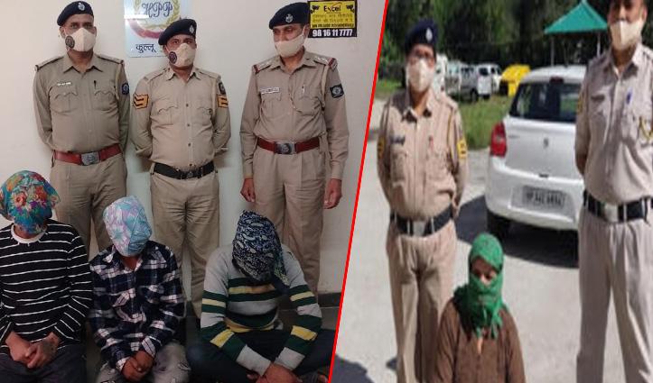 हिमाचल: तीन युवक गाड़ी में चरस तस्करी करते धरे, महिला के पास भी मिला नशे का जखीरा