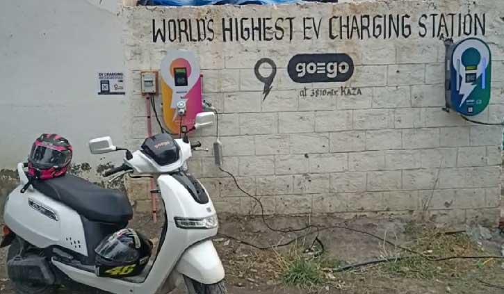 हिमाचल: यहां शुरू हुआ विश्व का सबसे ऊंचा चार्जिंग स्टेशन, साबित होगा मील का पत्थर