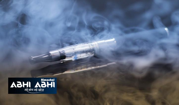 निकोटीन युक्त ई-सिगरेट से ब्लड क्लॉटिंग में वृद्धि, दिल के दौरे और स्ट्रोक के खतरे