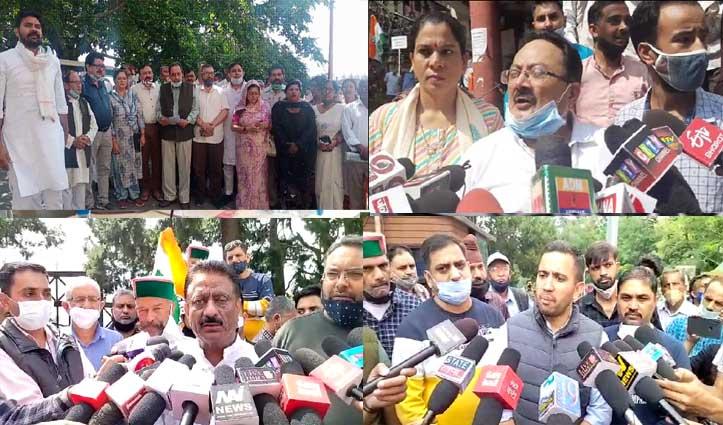 गैर हिमाचलियों को नौकरी देने का मुद्दा गरमाया, कांग्रेस आज जगह-जगह कर रही प्रदर्शन
