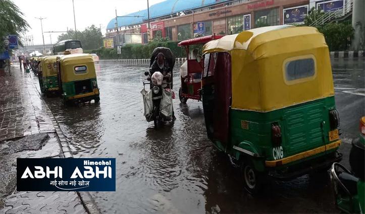 दिल्ली-एनसीआर में बारिश से बदला मौसम का मिजाज, ऑरेंज अलर्ट जारी