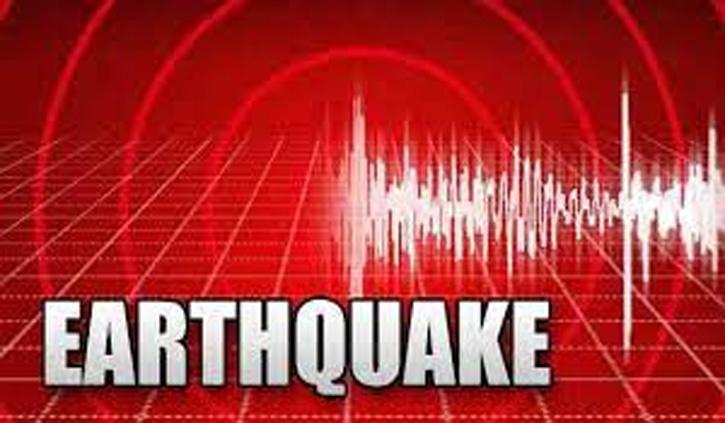 हिमाचल के इस जिला में डोली धरती, लगे भूकंप के झटके; सहमे लोग