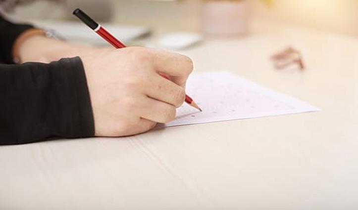 हिमाचल में फॉरेस्ट गार्ड भर्ती की लिखित परीक्षा की तिथि बदली, उपचुनाव के चलते लिया फैसला