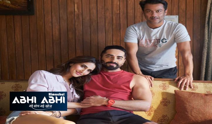 आयुष्मान-वाणी स्टारर 'चंडीगढ़ करे आशिकी' 10 दिसंबर को होगी रिलीज