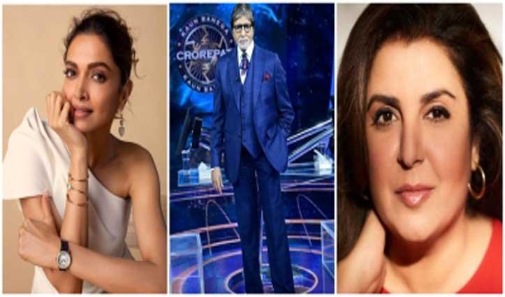 केबीसी-13: शानदार शुक्रवार में बिग बी सामने नजर आएंगी दीपिका व फराह खान