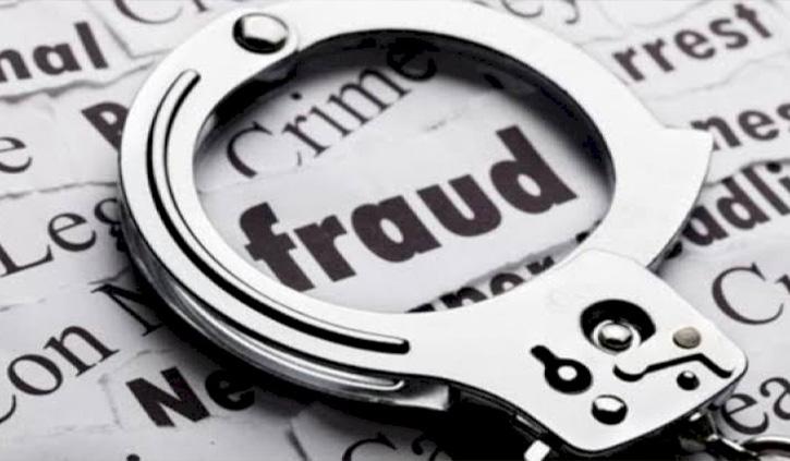 हिमाचल में निजी कंपनी दो करोड़ की धोखाधड़ी कर हुई फरार, मामला दर्ज