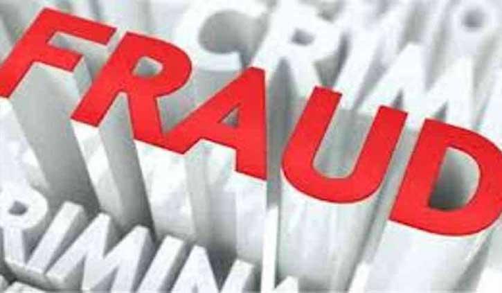 हिमाचल: व्यक्ति ने सगे भाइयों को लगाया चूना, करोड़ों की प्रोपर्टी कौड़ी के दाम में बेच दी