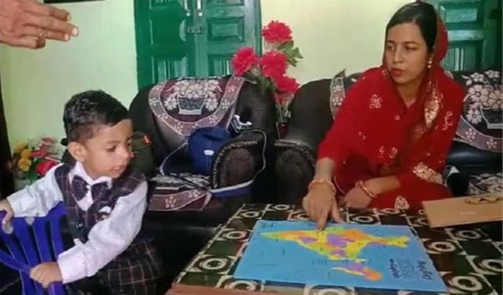 हिमाचल: इस 3 साल के बच्चे से मिलो, गूगल की नहीं पड़ेगी जरूरत; इंडिया बुक ऑफ रिकॉर्ड में दर्ज है नाम