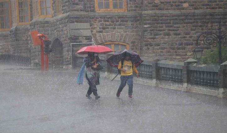 हिमाचल अलर्ट: तीन दिन होगी भयंकर बारिश, नदी नालों से दूर रहने की सलाह