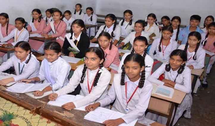 हिमाचल: सरकारी स्कूलों में पढ़ाया जाएगा राज्य का गौरवशाली इतिहास, इन नेताओं के बारे में पढ़ेंगे बच्चे