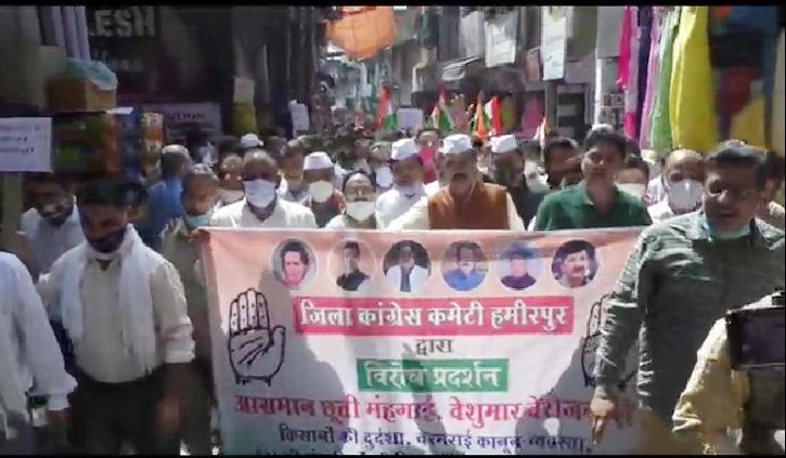 हिमाचल: महंगाई, बेरोजगारी और फर्जी डिग्री कांड को लेकर कांग्रेस का हल्ला बोल