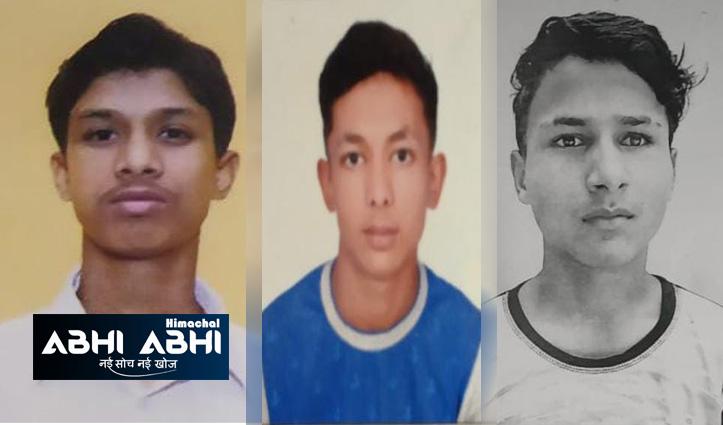हिमाचलः खिड़की की जाली तोड़कर बाल आश्रम सुजानपुर से भागे तीन लड़के
