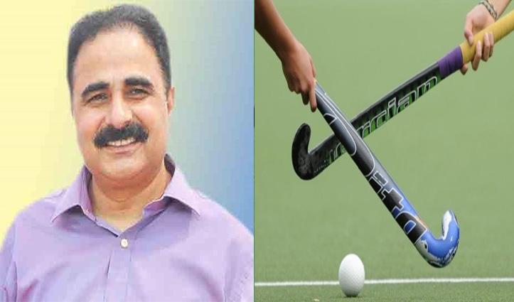 डॉ. राजेश शर्मा बोले: अंडर-19 हॉकी प्रतियोगिता में कांगड़ा की टीम भी लेगी हिस्सा