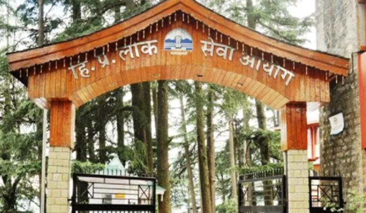 बिग ब्रेकिंग: हिमाचल लोक सेवा आयोग ने जारी किए HPAS प्रीलिम्स के एडमिट कार्ड