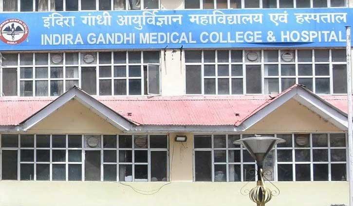 अब IGMC में नहीं लगेगा पीएसएस प्लांट, अस्पताल प्रबंधन की लापरवाही पड़ी भारी!