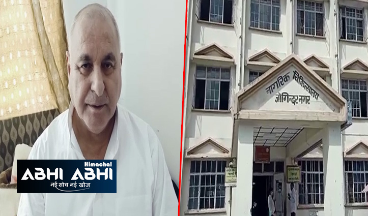 पूर्व मंत्री ठाकुर गुलाब सिंह की तबीयत बिगड़ी, जोगिंद्रनगर अस्पताल में भर्ती