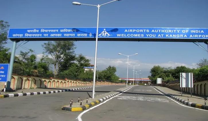 हिमाचल: निजी हाथों में जा सकते हैं कांगड़ा हवाई अड्डे सहित 13 एयरपोर्ट