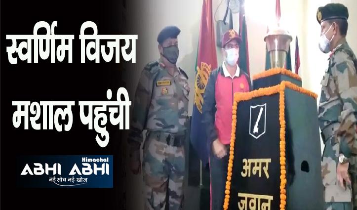 पालमपुर, कारगिल युद्ध के शहीद परिवारों ने किया स्वागत