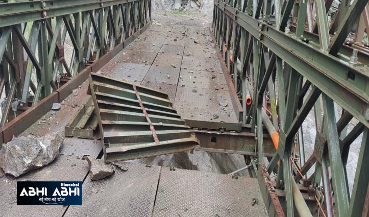 """हिमाचल में एनएच-5 पर दरक रहे पहाड़ः उरणी पुल क्षतिग्रस्त, पागलनाला फिर हुआ """"पागल"""""""