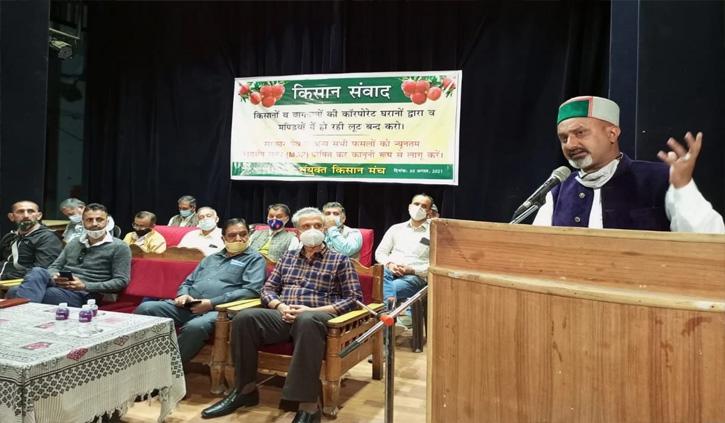 हिमाचल: 27 सितंबर के बंद को सफल बनाने में जुटा संयुक्त किसान मंच