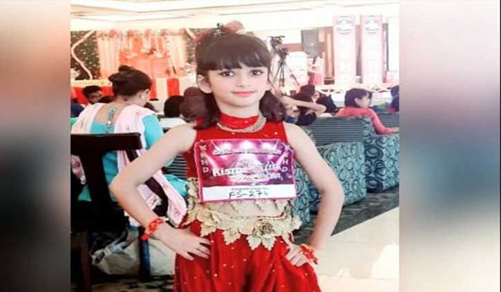 हिमाचल की नन्ही परी ने जीता रियलटी शो का खिताब, पंजाब में हुआ था फिनाले का आयोजन